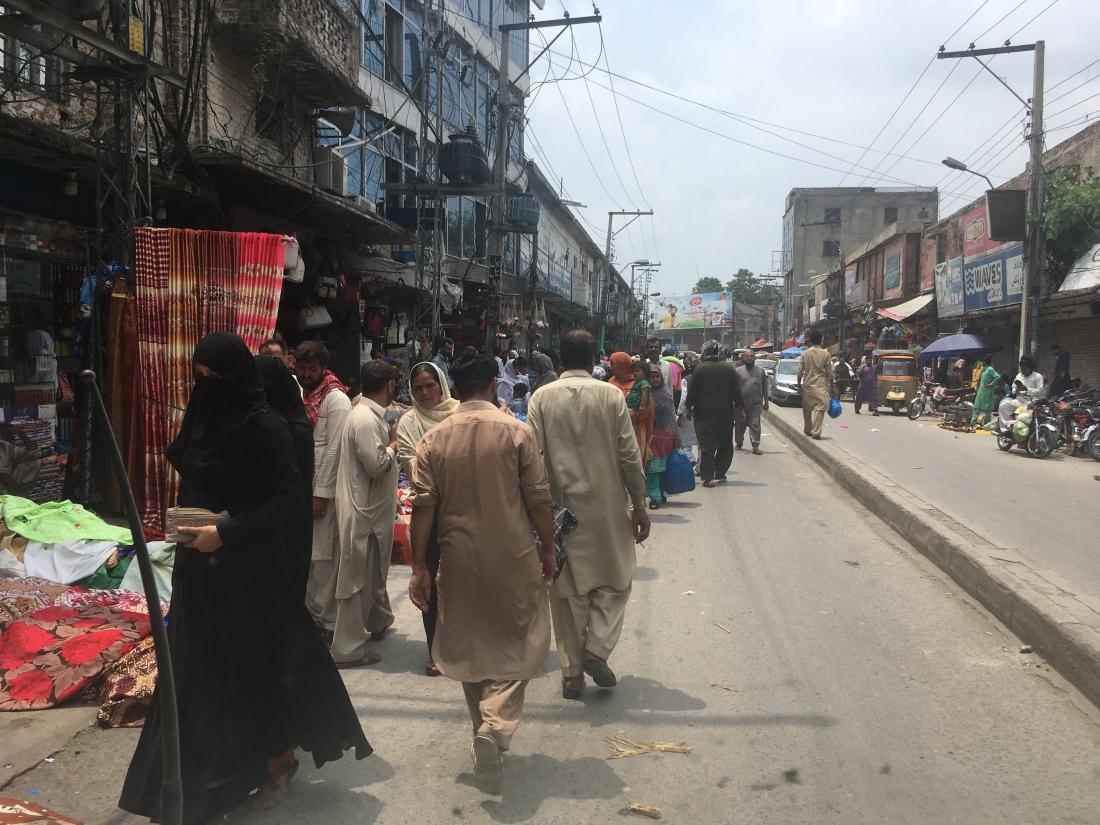 rencontres chat salle au Pakistan
